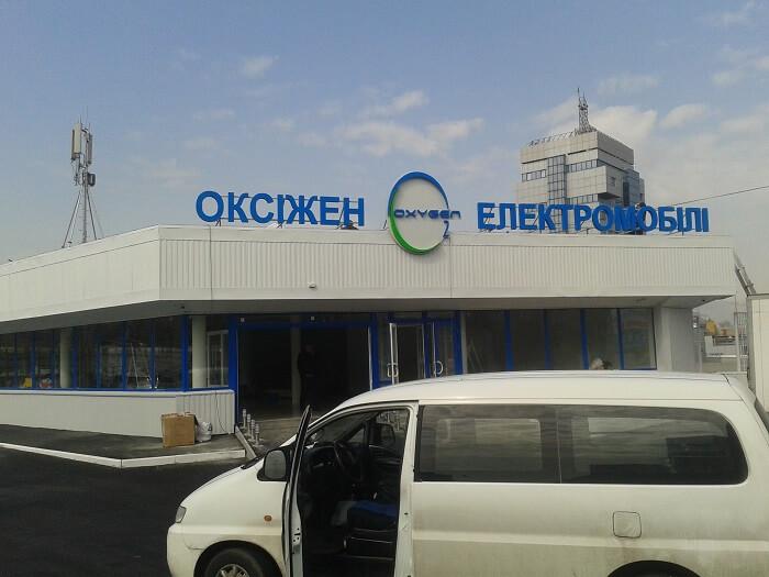 укладка асфальтобетона Киев