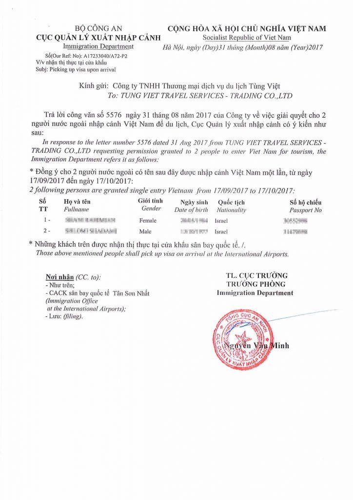 אושרה מכתב ויזה עסקים וייטנאם