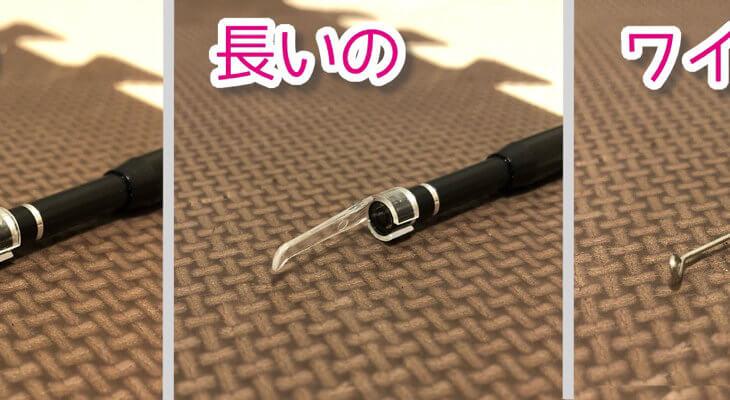 スマホで使えるマイクロスコープ付き耳かきを買ってみたので使用方法をレビューします【Wish】