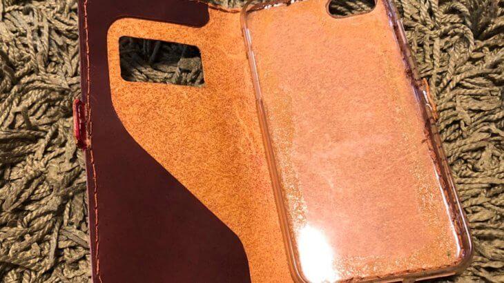 革のハギレでiPhone8の手帳型ケースを作ってみたお話①