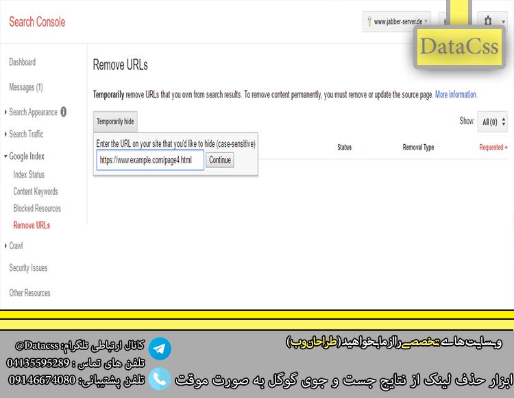 uyg - ابزار حذف URL از نتایج جست و جوی گوگل به صورت موقت