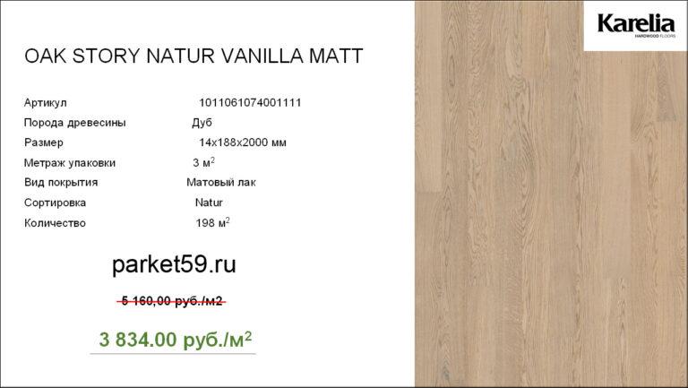 OAK-STORY-NATUR-VANILLA-MATT