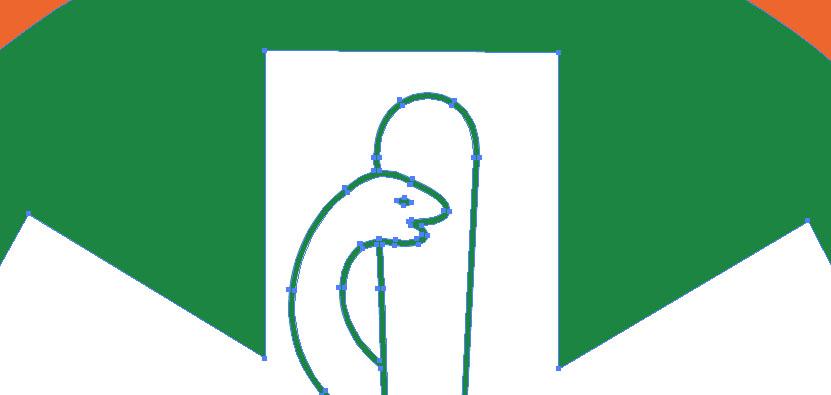 Een versimpelde weergave van hoe je een logo kunt digitaliseren in Adobe Illustrator.