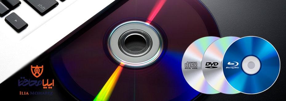 cd/dvd iliamohafez