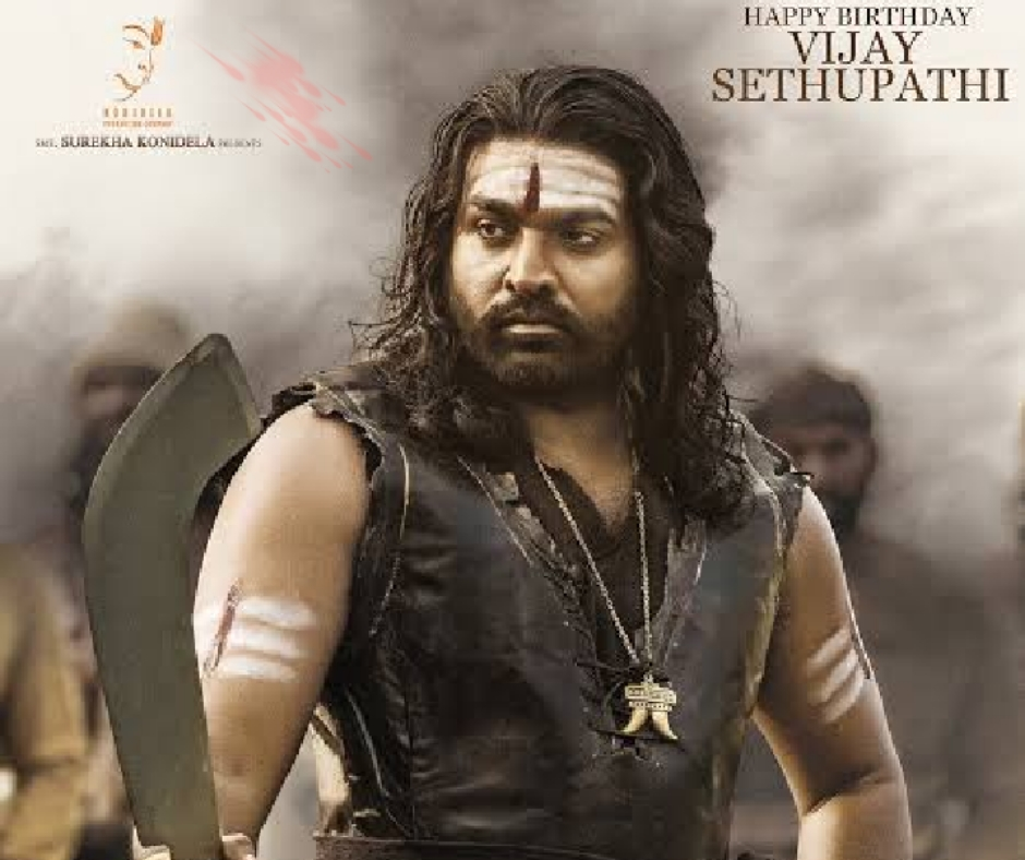 Sye Raa Narasimha Reddy Day 1 (FIRST )Box Office Collection