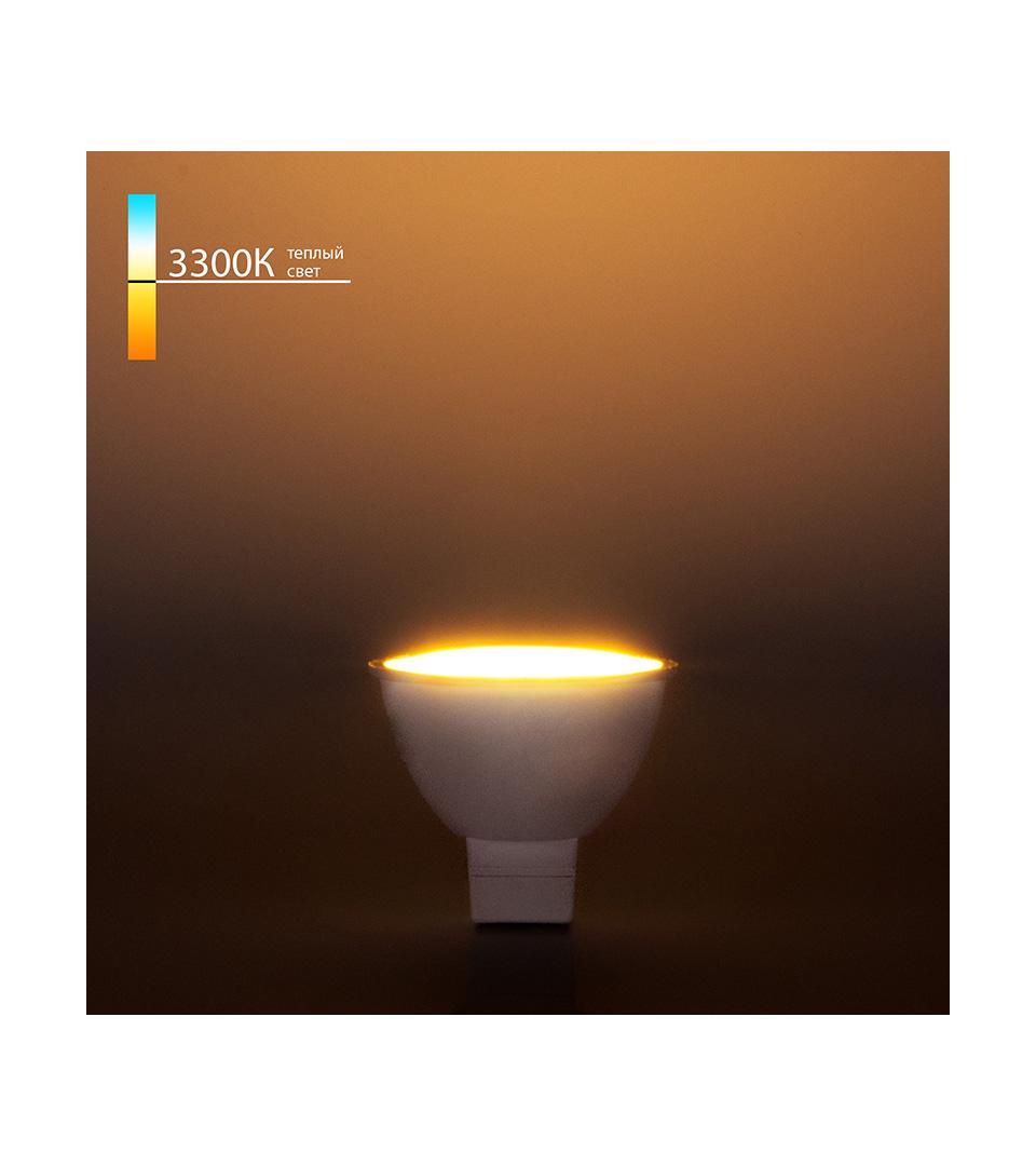 Светодиодная лампа JCDR 9W 3300K G5.3 2