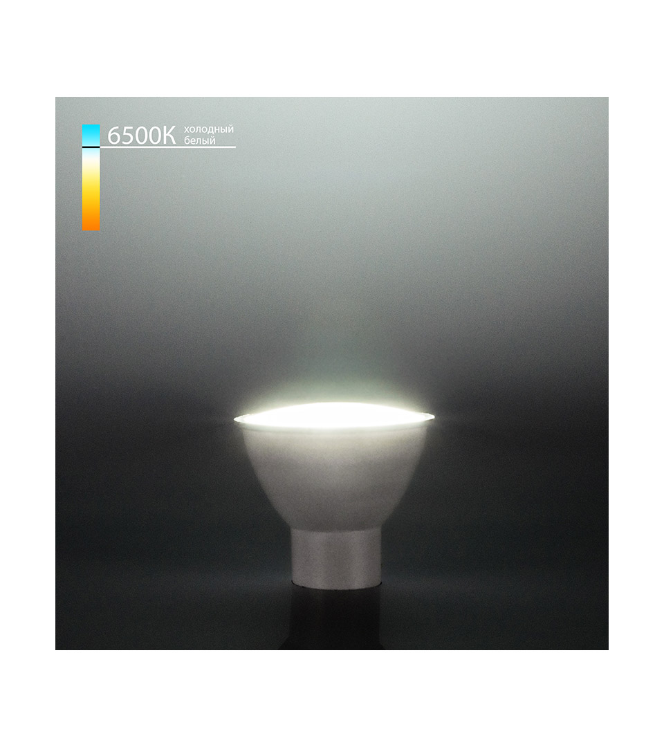Светодиодная лампа JCDR 9W 6500K GU10 2