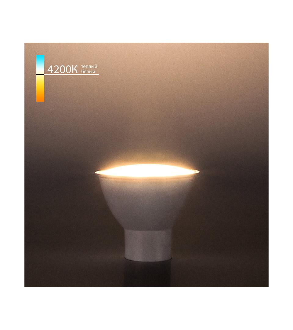 Светодиодная лампа JCDR 9W 4200K GU10 2