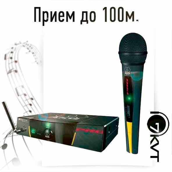 Аренда радиомикрофона akg wms40