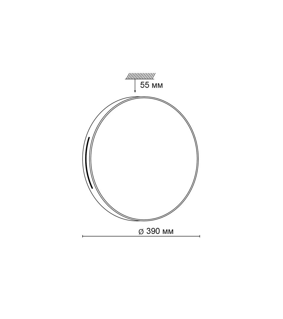 Светильник серии GETA SILVER 2076/DL 4