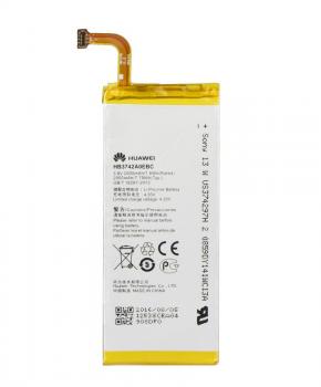 Originele Samsung Galaxy S8 plus batterij - EB-BG955ABA 3500 mAh