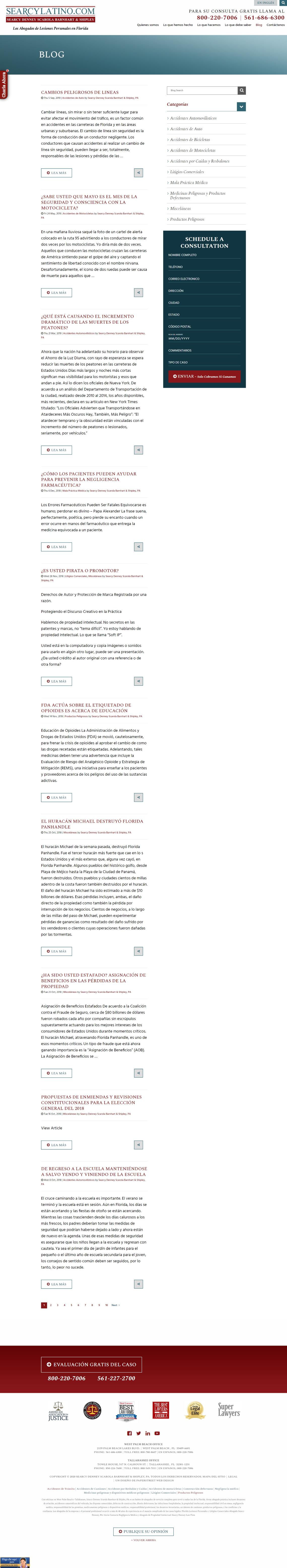 Searcy Law Screenshot