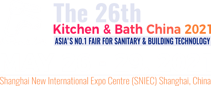 kitchen and bath China 2021