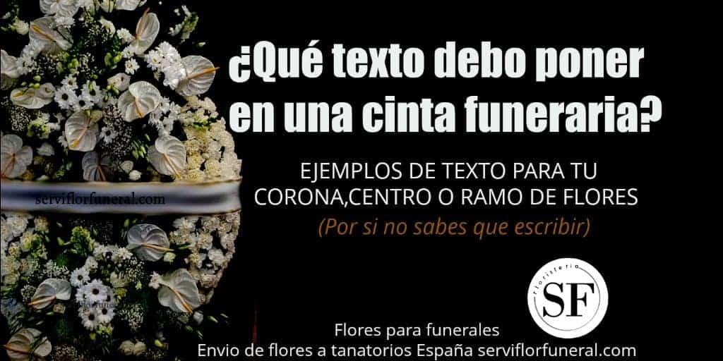 Frases para poner en una corona de flores funeraria