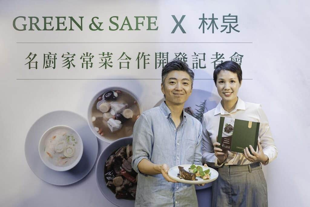 Green & Safe collaborated with MMHG to create frozen meals.
