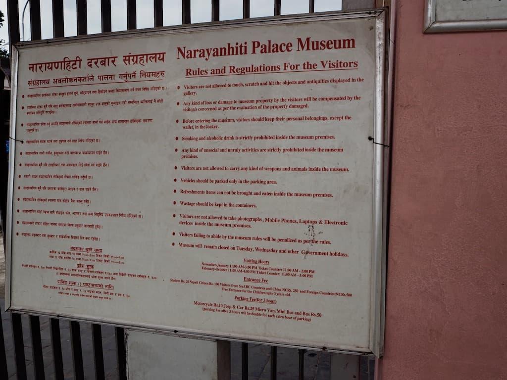 Narayanhiti Palace Kathmandu
