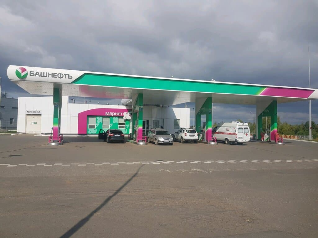 Деятельность АЗС «Башнефть» в Ульяновском районе приостановили на 60 дней