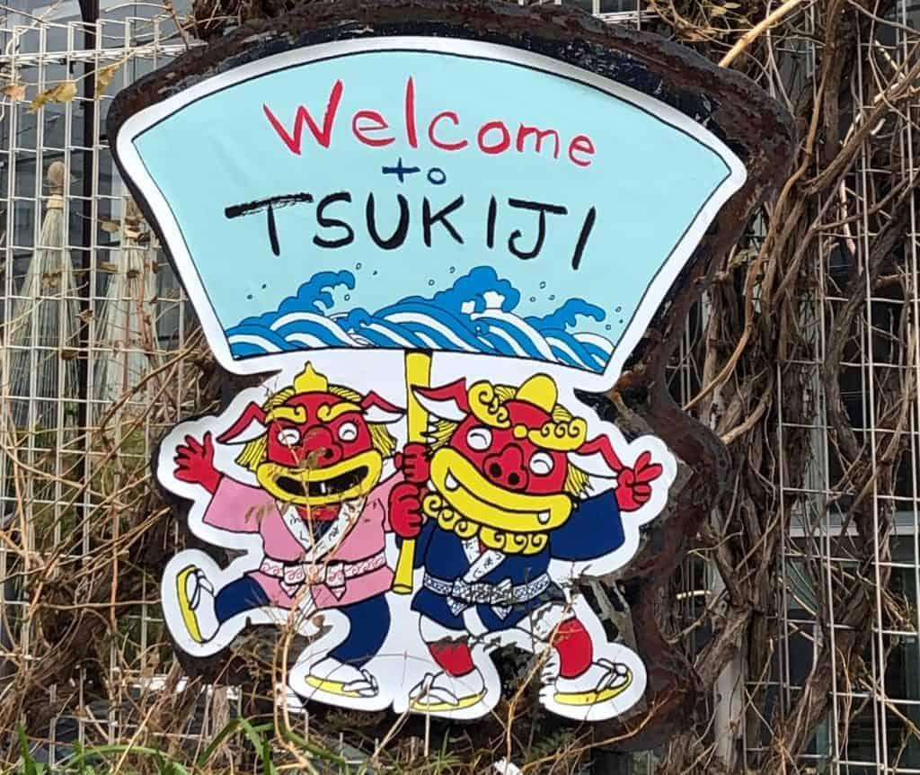welcome to tsukiji board
