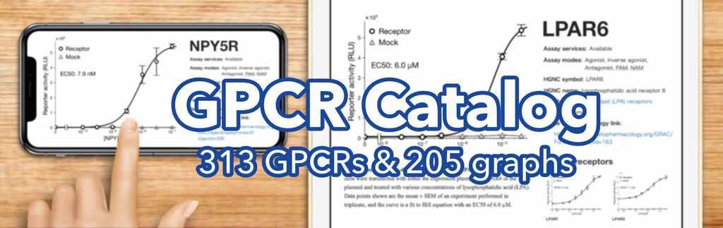 GPCR catalog toppage banner