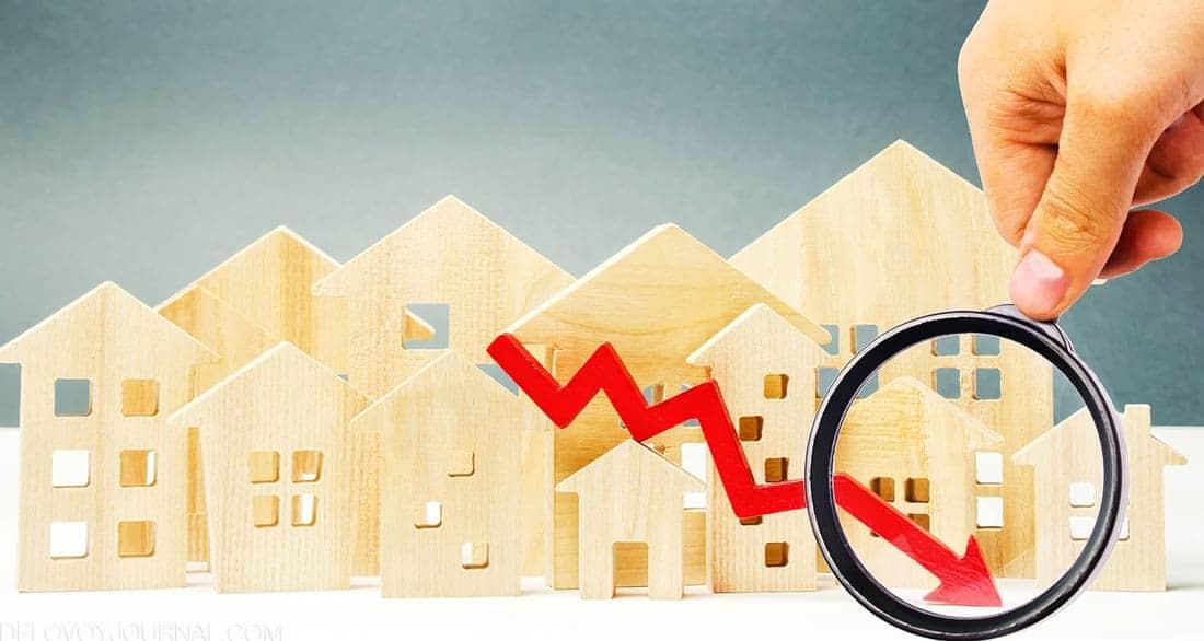 Снижение ипотечной ставки