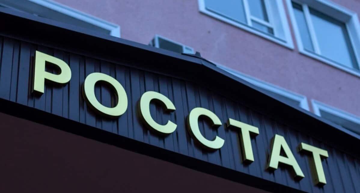 Спрос на дизельное топливо в Кировской области упал за три месяца почти на 40%