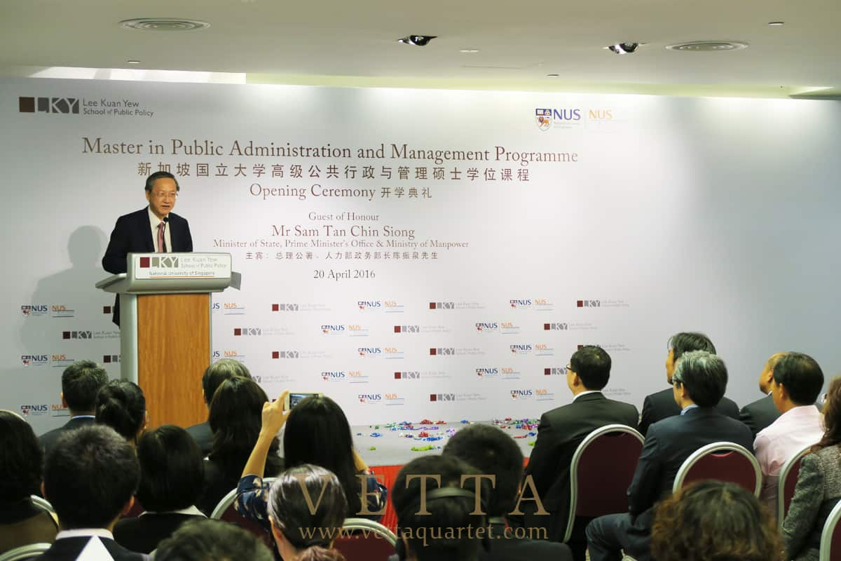 Opening Ceremony of Masters in Public Administration and Management Programme at Oei Tiong Ham Building, Lee Kuan Yew School of Public Policy