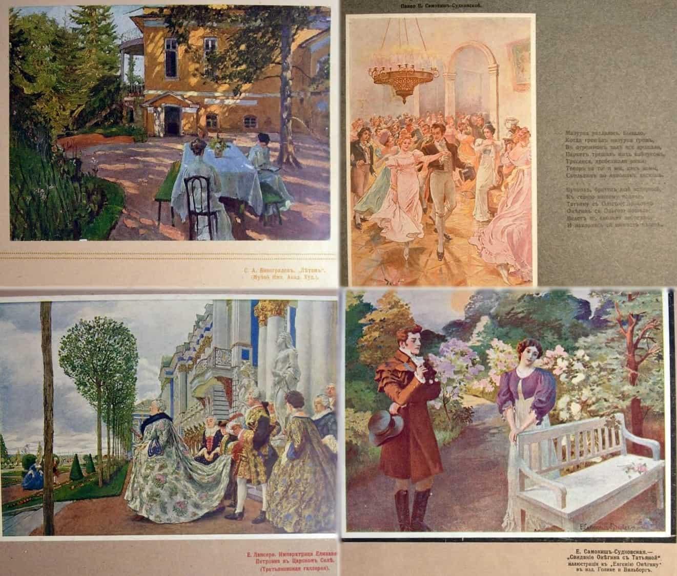 Photo of Как писали о красивом в XX веке Как писали о красивом в XX веке Как писали о красивом в XX веке 10 tile 21