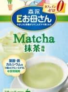 Sữa bầu Morinaga Nhật Bản - vị trà xanh - mẫu mới 2015