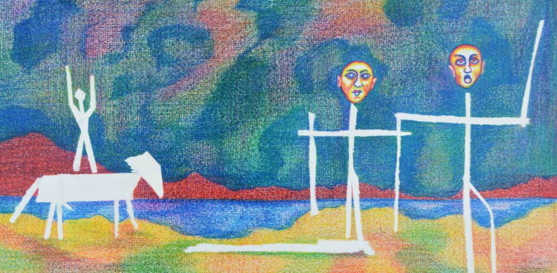 Sager Al Qatil Palestinian Artist Banner