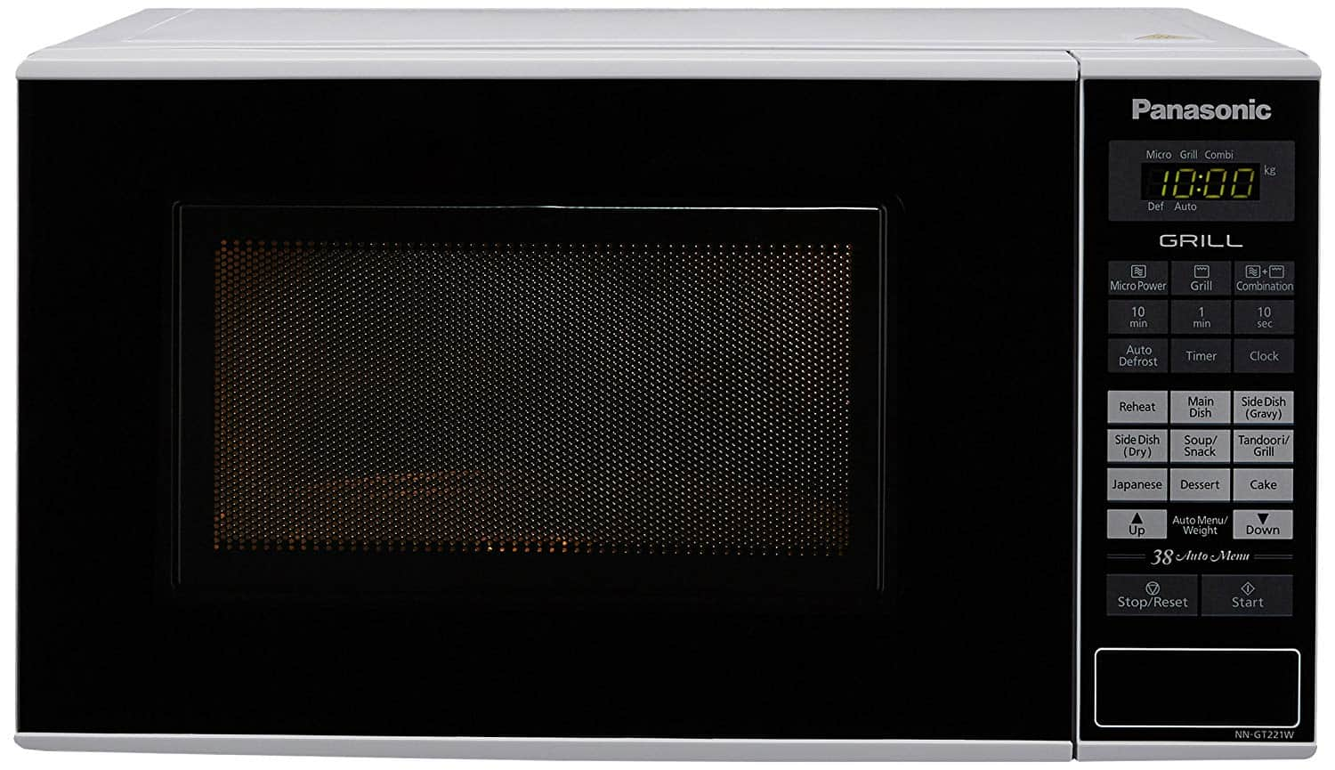 Panasonic 20 L Grill Microwave Oven