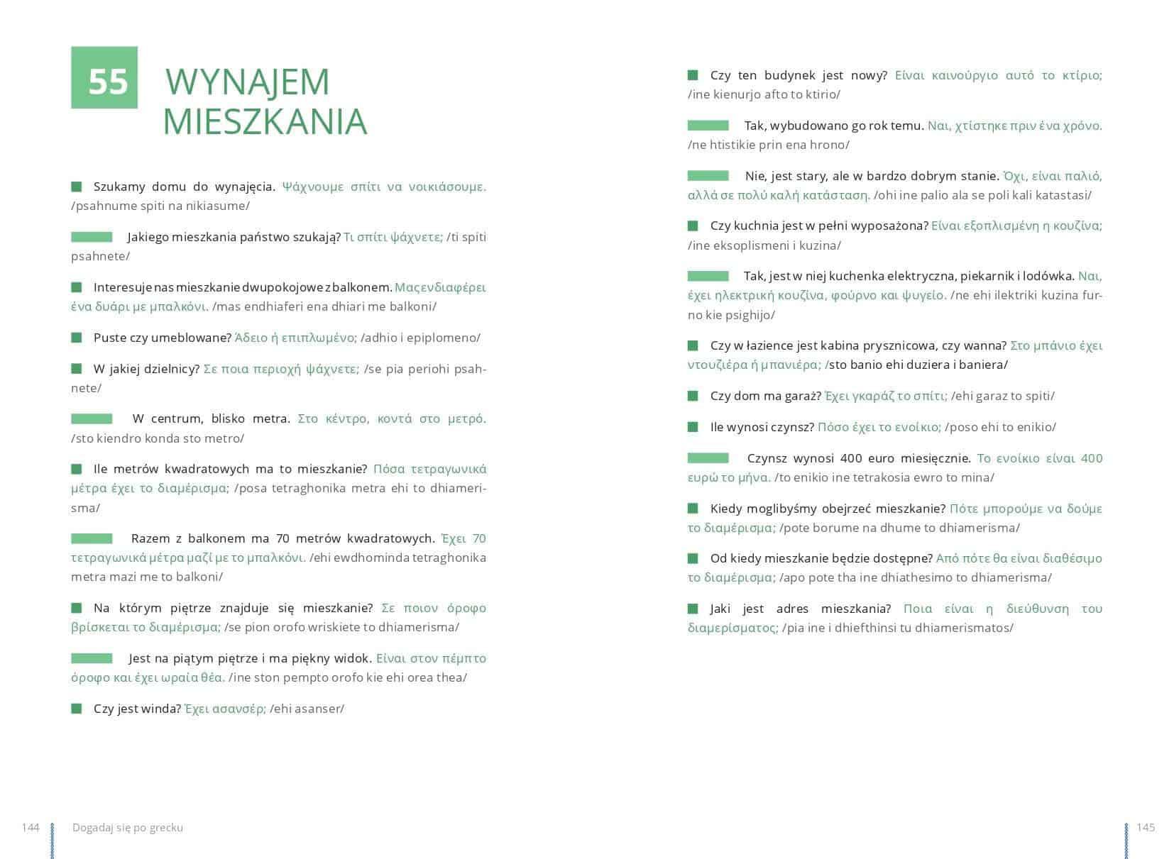 Dogadaj_sie_po_grecku_Sklad_140_205_05_final_page-0073