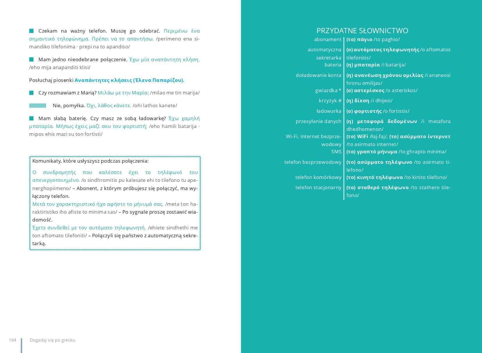 Dogadaj_sie_po_grecku_Sklad_140_205_05_final_page-0083