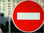 Photo of В столице ограничено движение транспорта  В столице ограничено движение транспорта img103335