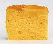 mangocake