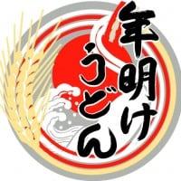 toshiake_logo