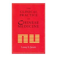 CLINICAL_PRACTICE_OF_CHINESE_MEDECINE