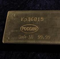Russland Goldbarren