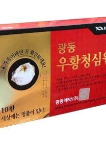 An cung Hàn Quốc - hộp 10 viên