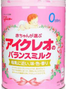Sữa Glico Nhật Bản số 0 - mẫu mới 800g