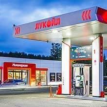 Цены на топливо снижены на АЗС ЛУКОЙЛ в Санкт-Петербурге и Ленинградской области.