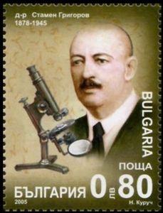 Stamen Grigorov
