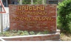 25-ամյա աղջկա մահվան մեջ հայրը մեղադրում է «Արմենիա» բժշկական կենտրոնի բժշկուհուն