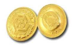 Iranische Goldmünze