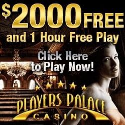 Players Palace Casino | £€$2000 free spins bonus - no deposit required!