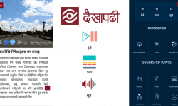 Dekhapadhi Revamps its Website, adds New User-friendly Features