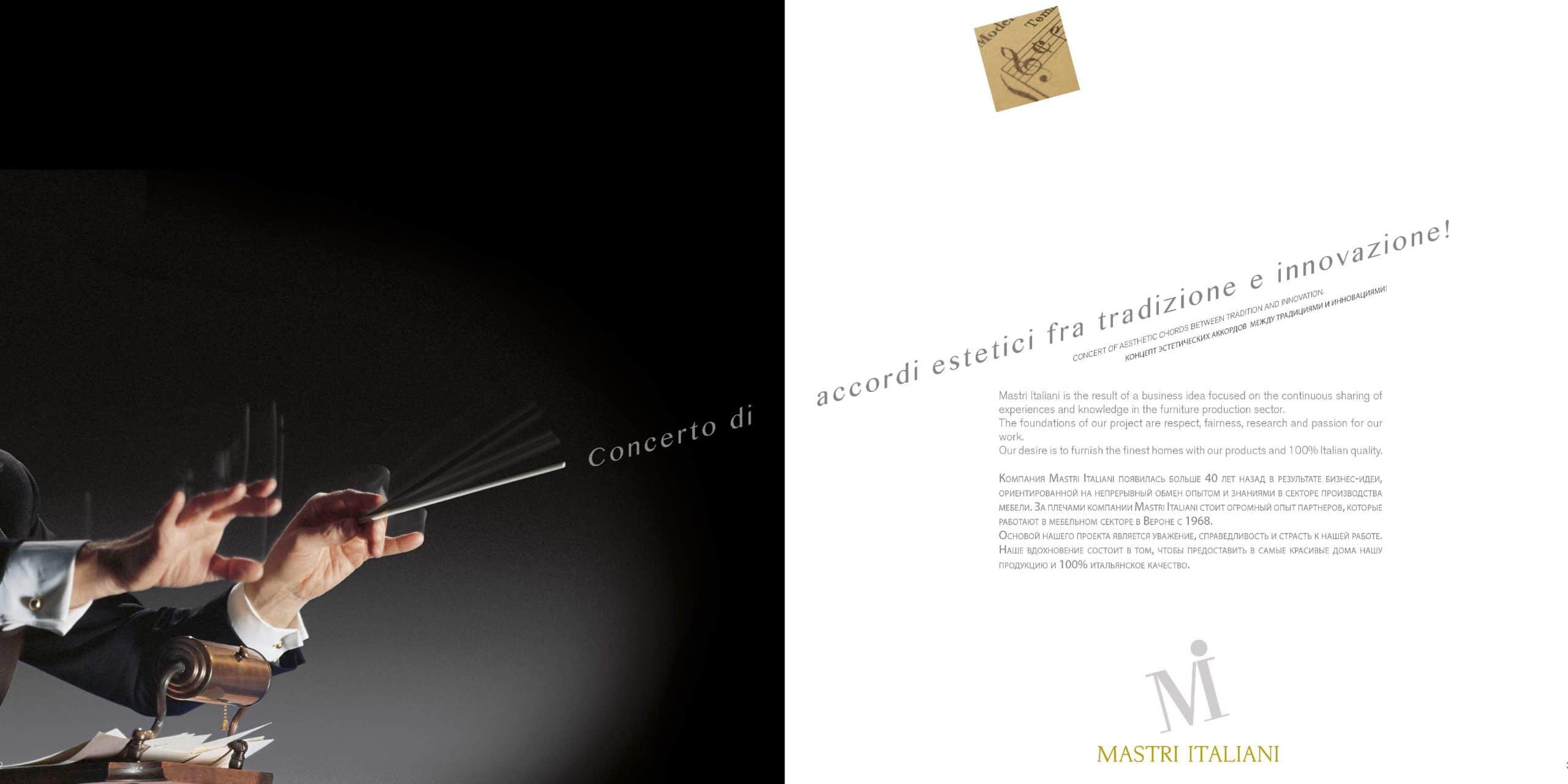 Catalogo-Mastri-Italiani- restyling-logo-aziendale-padova1