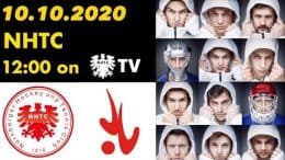 NHTC TV – NHTC vs. TSVM – 10.10.2020 12:00 h