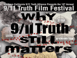 Poster for the 2017 Truth film Festival