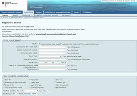 Deutsche Patent- und Markenamt (DPMA)