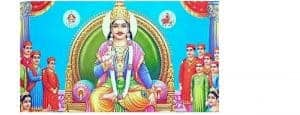 News - Every Detail About Chitragupta Puja 2020: When Is Chitragupta Puja? Recognize Puja Vidhi And Time - Trend Press Wire